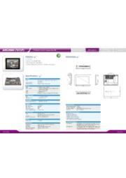 ARCHMI-707(P) 製品カタログ 表紙画像