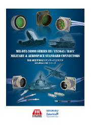 防衛・航空宇宙用コネクター『D38999シリーズ』 カタログ 表紙画像