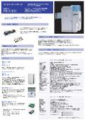 ダイレクトカードプリンタ『NISCA PR-C151』