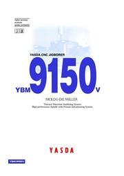 YBM 9150V カタログ 表紙画像