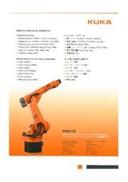 高精度ロボット KR60HA 表紙画像