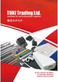 トキトレーディング株式会社 製品カタログ