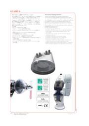 GIMATIC GMP:【ベンチワークに最適】電動グリッパー 表紙画像