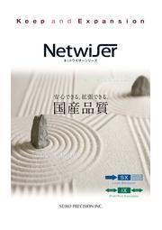 ロードバランサー「Netwiser SX-3220 LB」の製品カタログ 表紙画像