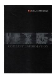 株式会社月城製作所 会社案内 表紙画像