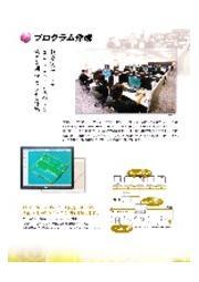 3Dデザイン・モデリング・NC加工プログラム 表紙画像