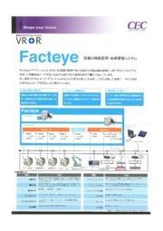 設備の稼動監視・稼動実績管理システム『Facteye』 表紙画像