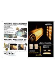 近赤外線塗装乾燥機 PROMO SIR-9810W 表紙画像