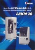 レーザー加工用本格的汎用マシン 「LBM10/20」 表紙画像