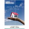 木造住宅用制振装置MER-System 『Base Type』.jpg