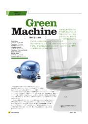 環境に優しい機械 表紙画像
