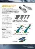 【Product Insights】工程計画がスプリングバックの結果に与える影響について