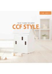 床下冷暖房システム CCF STYLE 表紙画像