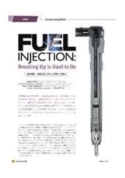 燃料噴射:液滴分裂プロセス再現への試み 表紙画像