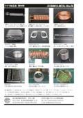 パイプ加工品(曲げ・加工・溶接) 製作事例
