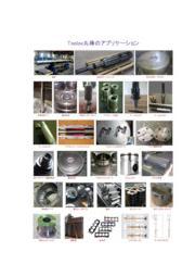 SSABスウェーデン鋼機械構造用&工具鋼TOOLOXの応用例 表紙画像