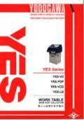 集じん装置付作業台「YES Series」