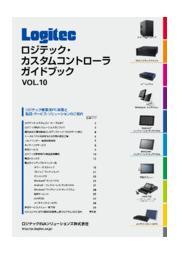 カスタムコントローラ/産業用PC事業と製品・サービス・ソリューションのご案内 表紙画像