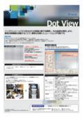 インクジェット吐出観察装置『DotView』