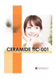 セラミドNG『CERAMIDE TIC-001』 表紙画像