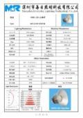 100W高輝度LED工場灯MR-LHB100W-B仕様書