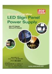 デジタルサイネージ 電子看板 LED Displays 向 Meanwell  スイッチング 電源 150~750W  表紙画像