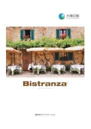 食品用機器総合カタログ Bistranza(ビストランサ) 表紙画像