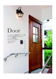 木製玄関ドア『スニッカーペール』 表紙画像