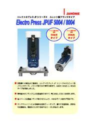 エレクトロプレス JPシリーズ4ユニット型フランジタイプ:蛇の目ミシン工業 表紙画像