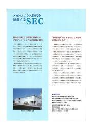 日本スプリングプローブ株式会社  取扱い製品 表紙画像