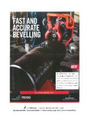 パイプ開先加工機『B-500』製品カタログ 表紙画像