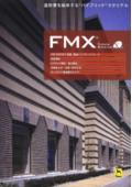 ハイブリッド壁面仕上材『FMX』