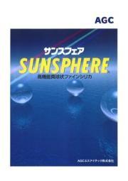 ファンデーションの感触改善と保湿を制御するシリカ『サンスフェア』 表紙画像