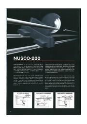 NUSCOサーボ・モーションコントロール 表紙画像