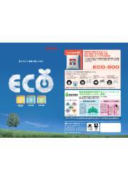 床用中性洗剤『ECO-200』 表紙画像