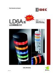 LED積層表示灯 LD6A 表紙画像