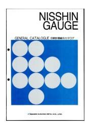 日新計器株式会社 圧力計・温度計 総合カタログ 表紙画像