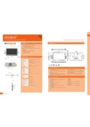 ONYX 18.5インチベッドサイド情報端末PC【ONYX-BE182】 表紙画像