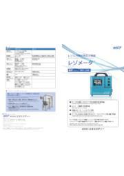 計測器『レゾメータ RM-100』 表紙画像