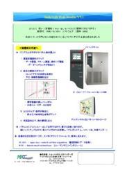 InduSoft Web Studio 用途別(装置組込) 表紙画像