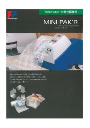 エアー式緩衝材製造機 MINI PAK'R ミニパッカー 表紙画像