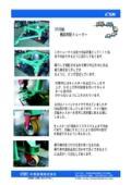 10t積載機器運搬台車