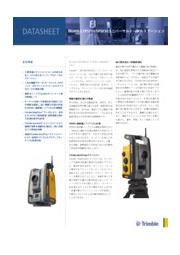 トータルステーション Trimble SPS730/SPS930 表紙画像