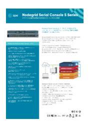 Nodegrid Serial Console S Series 表紙画像