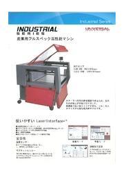 レーザー加工機 ILSシリーズ 製品カタログ 表紙画像