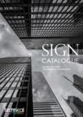 『サイン』製品カタログ