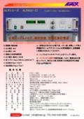 高安定度 定電圧高圧電源 ALRシリーズ ALR403 表紙画像