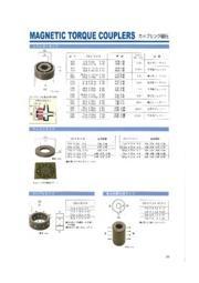 磁石 カップリング磁石 表紙画像