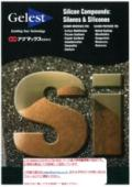 Gelest(ゲレスト)社 総合カタログ 表紙画像