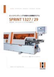 エッジバンダー『SPRINT 1327 / 29』 表紙画像